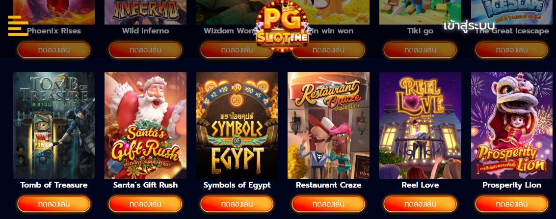 """""""Top 10"""" Websites' To Look For Gambling"""